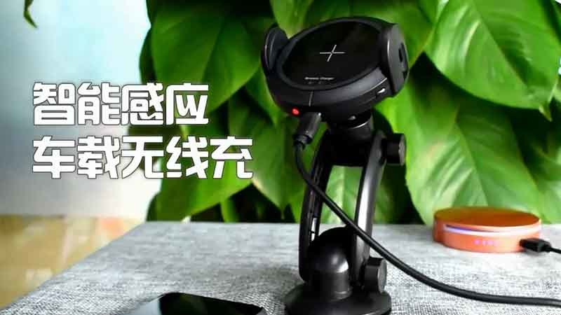 Qi Certification Wireless Fast Charging Car Holder