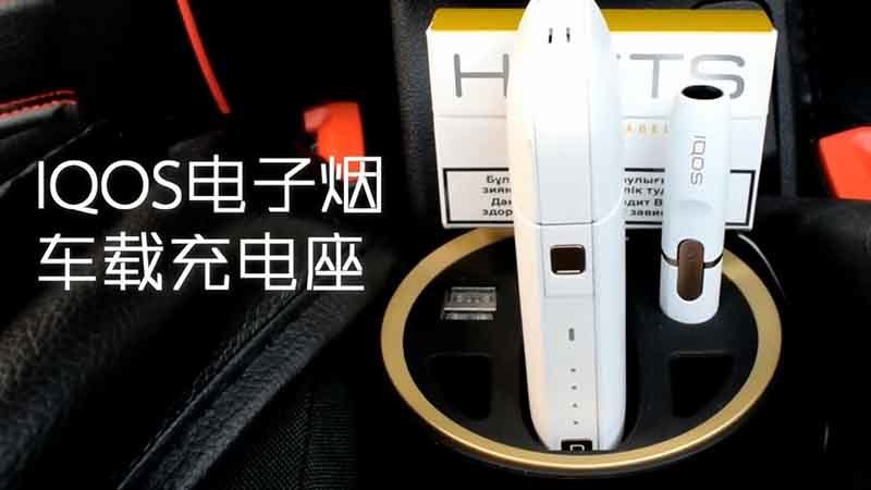IQOS Charging Dock Car Charger
