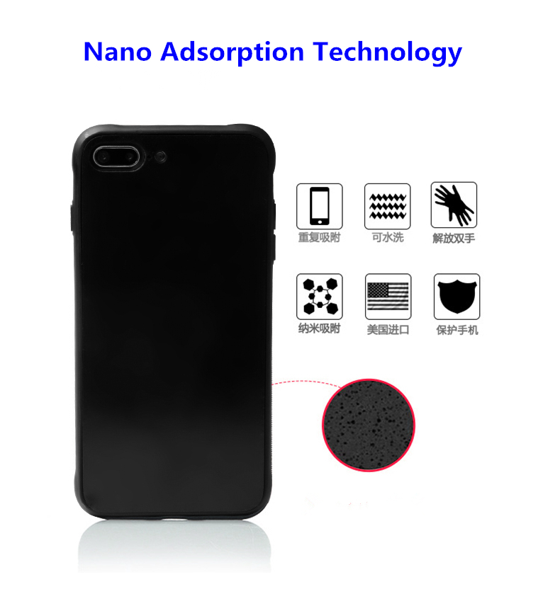 PinJun Electronic-Magnetic Case | Anti-gravity Nano Adsorption Mobile Phone Case-1