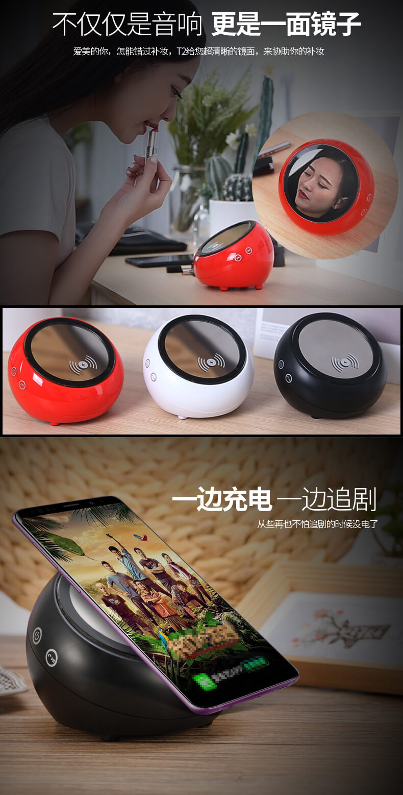 PinJun Electronic-Oem Wireless Charger Iphone Manufacturer | Wireless Charger-3