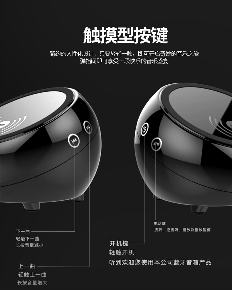 PinJun Electronic-Oem Wireless Charger Iphone Manufacturer | Wireless Charger-4